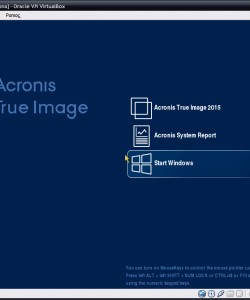 Acronis True Image 2015 Boot indir