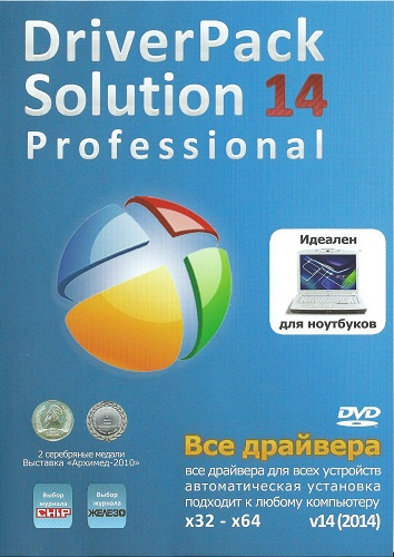 DriverPack Solution 14.8 R418 Full + DriverPack's indir