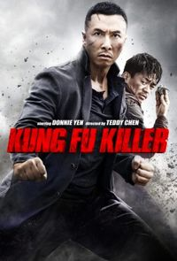 Kung Fu Killer 2014 FRENCH