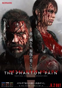 metal-gear-solid-v-the-phantom-pain-final-poster
