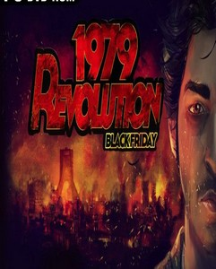 1979 Revolution Black Friday indir