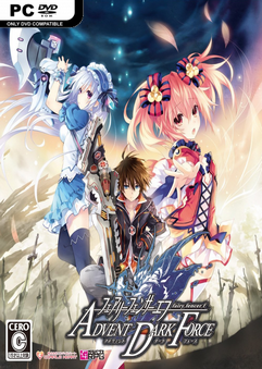Fairy Fencer F Advent Dark Force İndir – Full