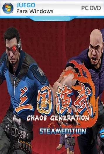 Sango Guardian Chaos Generation Steamedition