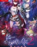 Nights of Azure 2: Bride of the New Moon İndir